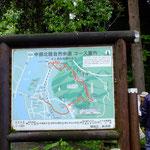 極楽寺の登山口