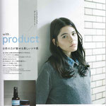 kiitos. vol.5 productタイアップ