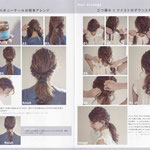 product Hair Arrange book
