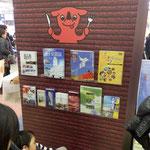 千葉県ブースでは、パンフレットの配布や体験コーナーがありました。