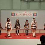 「旅フェア日本2012」のステージ