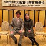 大阪文化祭賞 贈呈式 スザンナ役・石橋栄実さんと(2015)