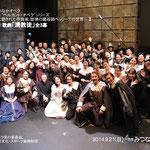 第23回みつなかオペラ ベッリーニ「清教徒」(2014)