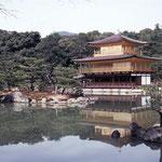 Kinkakuji Tempel, Japan. (Weitere Bilder aus Japan in der Galerie Japan)