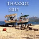 Thassos 2014