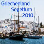 Griechenland-Segelturn-2010