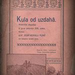Knjiga iz 1900 godine