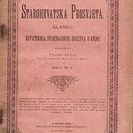 Starohrvatska prosvjeta