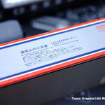 箱には日本語が大々的に...