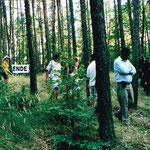 ENDE, 2003, banner