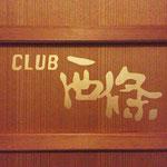 金色の塗装を施した入口ドアのロゴ