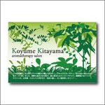 koyumeショップカード