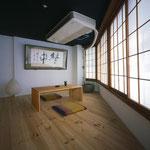 応接室 路地を通った先にある一段高い応接室。障子を開けると京都の街並と目の前のマンションの敷地内にある竹を望む事の出来る応接室。借景を取入れました。