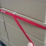 岐阜県中津川市で荷造り紐の開発製造販売。