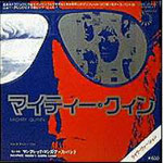 Mighty_Quinn_1978_Japan_Bronze_WBR-20424