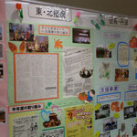東・北播磨・但馬・丹波地域 子育て支援情報の展示