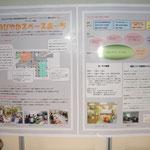 神戸大学の展示