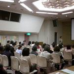 「みんなで支える子育て支援」神戸大学 伊藤教授の基調講演