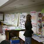 各大学の展示の様子