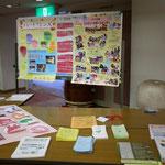 中・西播磨地域 子育て支援団体情報の展示