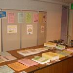 兵庫県・市・町の展示