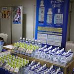 大塚製薬(株) 病児用経口補水液の紹介など