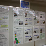 NPOと行政の子育て支援会議の展示