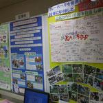 阪神南地域 子育て支援情報の展示
