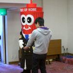 神戸ポートタワー君