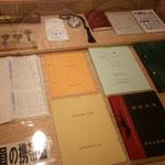 能勢電鉄(株)の展示