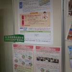 大学生協神戸事業連合の展示