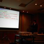 2011/11/22 SFC ORF2011 個人研究発表大会 (総4今村)