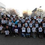 2012/1/12 恒例書き初め、集合写真