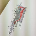 Ein sauber gedruckter Mehrfarbdruck