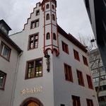 Der Hof zum Korb war erste Wirkungsstätte von Gutenberg und Schöffer