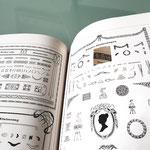 Aus dem Musterbuch ist ein Motiv ausgeschnitten