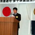 経過報告 川上正城専任幹事