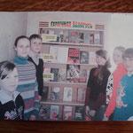 Ковшелевская библиотека