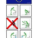 Anleitung zur Toilettenbenutzung - weil Probleme in Flüchtlingsunterkünften auch an unvorhergesehenen Orten auftauchen.