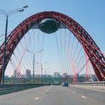 Звенигородское шоссе. Живописный мост