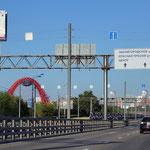 Звенигородское шоссе в Центр