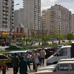 улица Братиславская в Марьинском парке