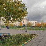 Осень в Марьинском парке