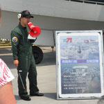 US-2パイロット27歳残念ながら、とゆうかやっぱり!奥さんと子ども1人打とか‥‥。