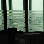 Sichtschutzfolie für Büroräume, Bsp. aus Frankfurt Rhein-Main
