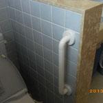トイレ手摺施工完了