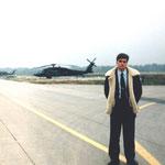 Босния, Тузла, 1997 год