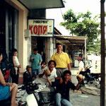 Вьетнам, Кам-Рань, 2001 год