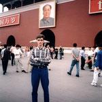 Китай, Пекин, 2005 год