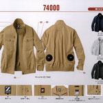 Z-DRAGON(ジードラゴン)74000 空調長袖ブルゾン 素材 綿100%